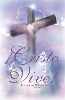Pkg./100 Cristo Vive! Bulletins. Save 50%.